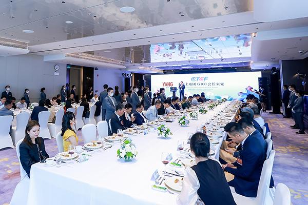 G100主席团联席会议及会长家宴